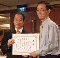 Receiving Certificate of Merit from Japan Embassy