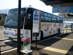 Basic Japanese Phrases used when travel to Japan - Bus Boarding Place