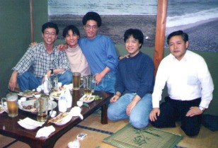 Japanese Business Partners