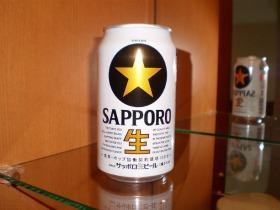 Japanese Drink Vocabulary