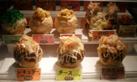 Japanese Food Vocabulary: King size takoyaki