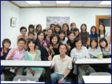 New! Get listed in our Japanese Language School Directory