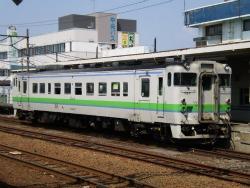 Japanese Trains Vocabulary
