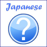 Questions on Learning Japanese? Get them answered here...