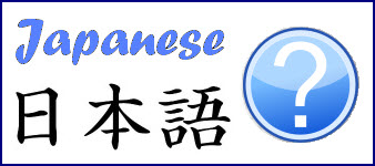 Learn Japanese Language FAQ