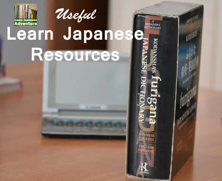 Useful Learn Japanese Resources