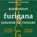 Japanese Dictionaries & Grammar Books