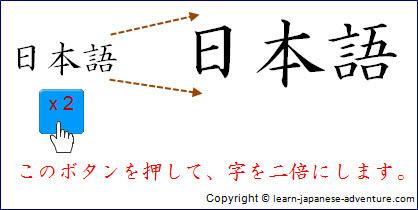 Japanese Grammar ku shimasu / ni shimasu