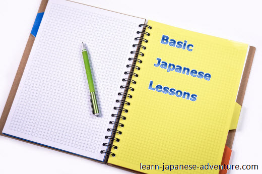 Basic Japanese Lessons