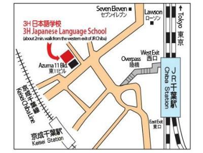 3H Japanese Language School - Location