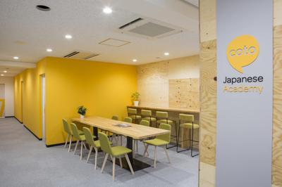 Coto Japanese Academy Facility