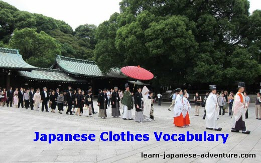 Japanese Clothes Vocabulary