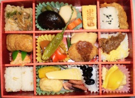 Japanese Food Vocabulary: ekiben