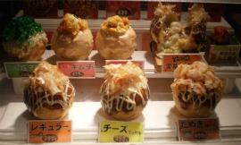 Japanese Food Vocabulary: King size takoyaki