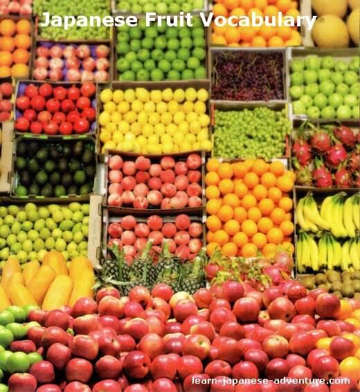 Japanese Fruit Words