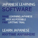 Learn to Speak Japanese Confidently & Naturally with Rocket Japanese