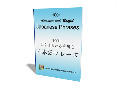 Learn Japanese Language, Words, Phrases, Grammars with Free
