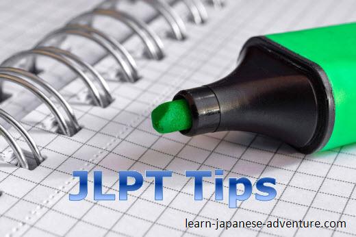 JLPT Tips