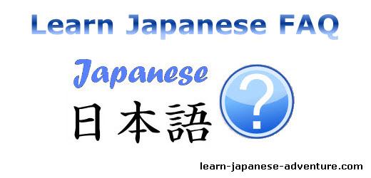 Learn Japanese Language FAQ