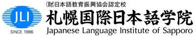 school japanese language institute of sapporo