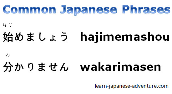 Common Japanese Phrases