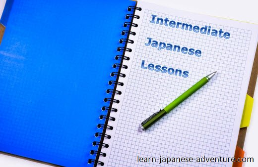 Intermediate Japanese Lessons