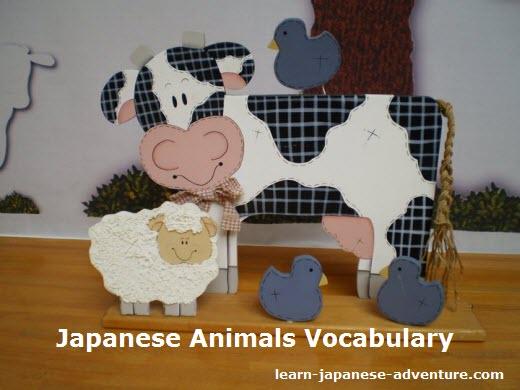 Japanese Animals Vocabulary