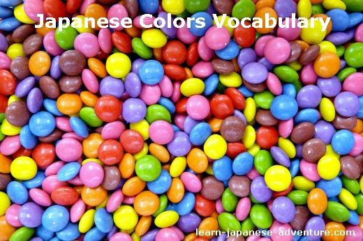 Japanese Colors Vocabulary