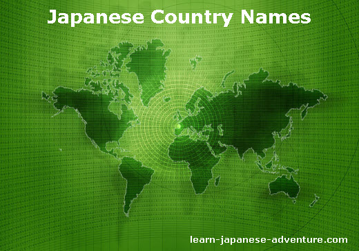 Japanese Country Names