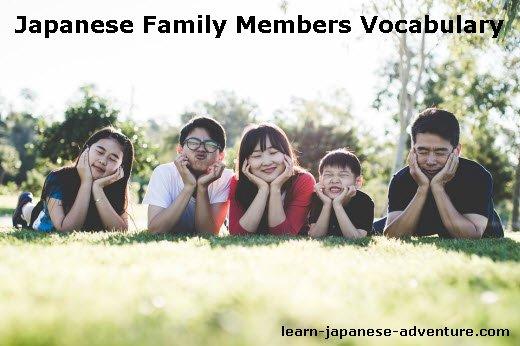 Japanese Family Members Vocabulary