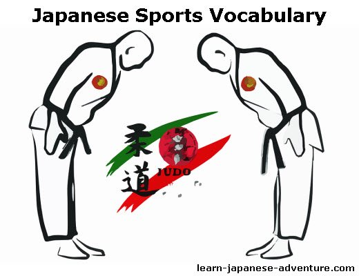 Japanese Sports Words: Judo