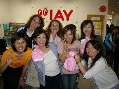 IAY International Academy Japanese Language School